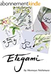 Etegami: drawing with a little messag...
