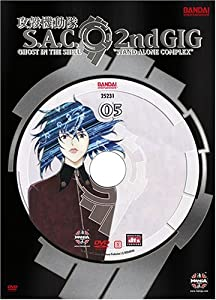 Ghost in the Shell: Stand Alone Complex (2nd GIG, Volume 05) (Special Edition)
