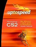 Photoshop CS2: Up to Speed