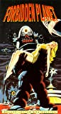 Forbidden Planet [Import]