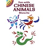Fun with Chinese Animals Stencils (Dover Little Activity Books)by Ellen Harper