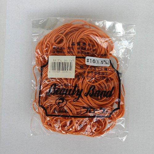 ローレル フローラ ビューティ バンド 16 オレンジ 1.5mm