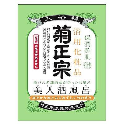 菊正宗 美人酒風呂 爽やかな風と竹の香り60