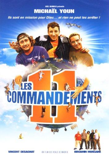 11 Les commandements / 11 заповедей (2004)