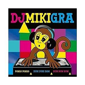 DJ Miki Gra