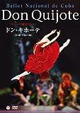 キューバ国立バレエ「ドン・キホーテ」(全3幕・アロンソ版) [DVD]