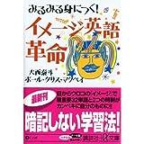 ロッカフラベイビー (あすかコミックス)