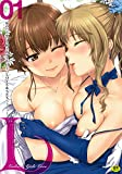 L 1 Ladies & Girls Love (オークスコミックス)