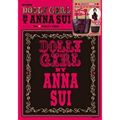 DOLLY GIRL BY ANNA SUI We  DOLLY GIRL (e-MOOK)