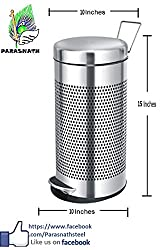karma Perforated Pedal Bin 10 X 14 Stainless Steel