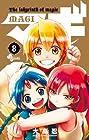 マギ 第8巻 2011年04月18日発売