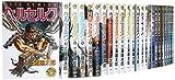 ベルセルク コミック 1-38巻セット (ジェッツコミックス)