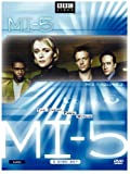 Mi-5: Volume 3 [DVD] [Import]