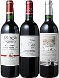 ワインセット 全て2005年産だけで揃えました 世紀のビッグヴィンテージ ボルドーワイン3本セット 第48弾