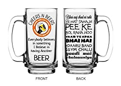 Talli talk beer mug by Ek Do Dhai [1 mug]
