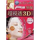 クラシエ 肌美精 超浸透3Dマスク(エイジング保湿) 4枚入