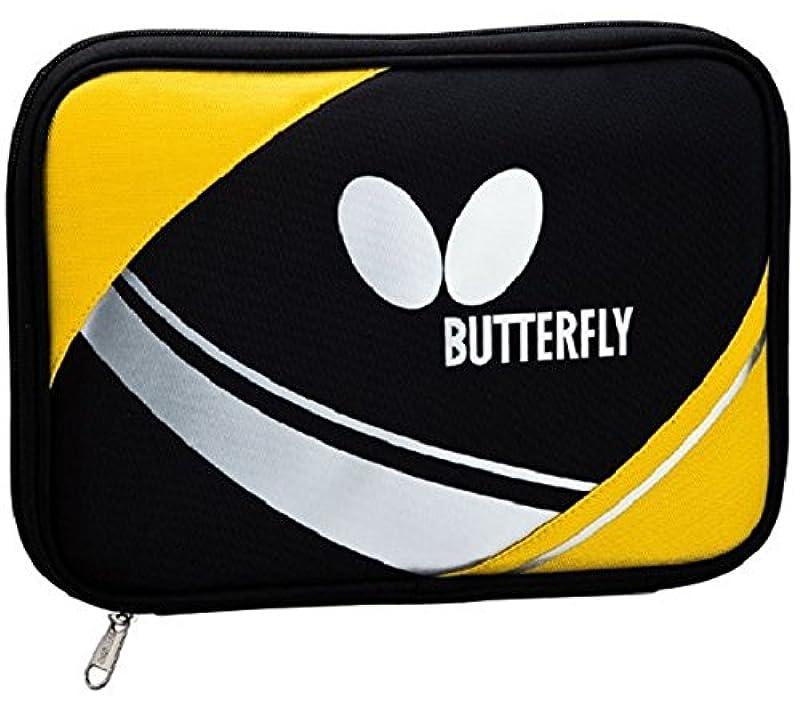 버터플라이(Butterfly) 드레스 null?케이스