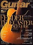 ギター・マガジン 2008年 1月号 [雑誌](小冊子付き)