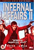 Infernal Affairs 2 [DVD]