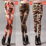 Anime Women's Army Green Camouflage Camo Fashion Trend Legging jeggings Tights Pants