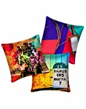 Tangerine Indie Tadka Gujarat Polyester 3 Piece Cushion Cover Set - Multicolour