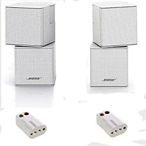 Bose Premium Jewel Cube Speakers -Pair- (White) W Ac-2 Adapters