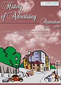 History of Advertising - Animation (1940-1950) DVD [Import]
