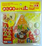 DAISO Rice Ball Pack | Triangle Shape, 6 pcs (6 designs), includes fastening stickers (Japan Import)
