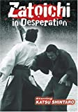 Zatoichi 24 - Zatoichi in Desperation
