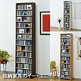 540枚収納 CD屋さんのCD/DVDラック 幅48.5cm インデックスプレート10枚付き (ナチュラル N)