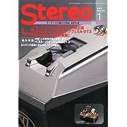 stereo (ステレオ) 2014年 1月号