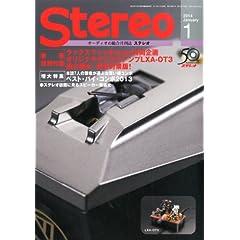 stereo (�X�e���I) 2014�N 1����