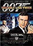 007は二度死ぬ アルティメット・エディション