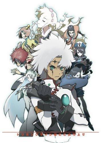 テイルズ・オブ・レジェンディア~voice of character quest~2(DVD付)