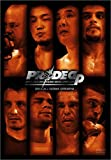 PRIDE GP 2005 2nd ROUND [DVD]