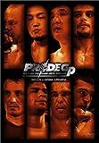 PRIDE GP 2005 2nd ROUND [DVD]