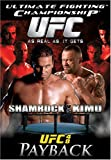 Ufc 48: Payback [DVD] [Region 1] [US Import] [NTSC]