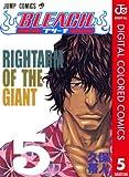 BLEACH カラー版 5 (ジャンプコミックスDIGITAL)