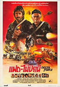 Delta Force Poster Movie Thai 11x17 Lee Marvin Chuck Norris Shelley