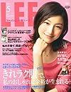 LEE (リー) 2013年 05月号 [雑誌]