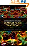 Conductor-Insulator Quantum Phase Transitions