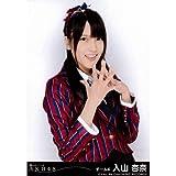 AKB48 生写真 風は吹いている 劇場盤 【入山杏奈】