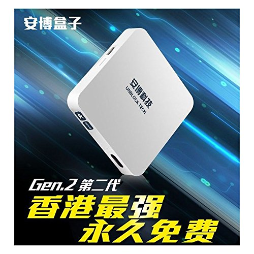 Discover Bargain USA, UNBLOCK Tech Newest Gen.2 S800 Plus Overseas Smart TV Box Chinese Channel 安å...