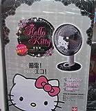 HELLO KITTY 貼るだけで簡単デコ コンパクト 扇風機 ハローグレー  キティ