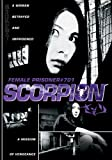 echange, troc Female Prisoner 701: Scorpion [Import USA Zone 1]