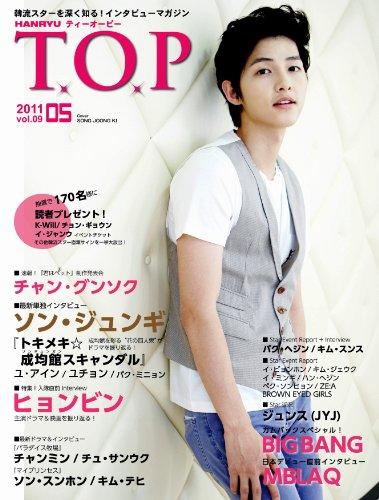 韓流 T.O.P 2011/ 05月号-トキメキ☆成均館スキャンダル特集号