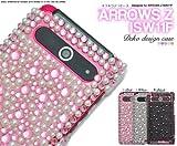 【ピンク】ARROWS Z ISW11Fデコレーションケース