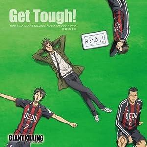 NHKアニメ「GIANT KILLING」オリジナルサウンドトラック『Get Tough!』