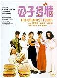 echange, troc Greatest Lover [Import USA Zone 1]