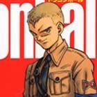 DRAGON BALL 完全版 5 (ジャンプ・コミックス)
